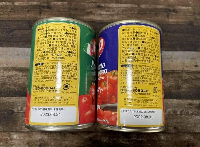 業務スーパーのトマト缶の値段以外の情報