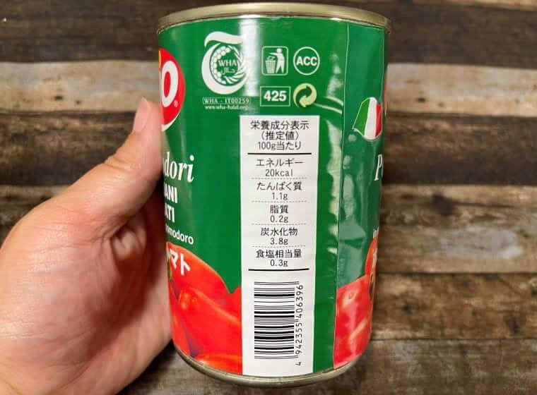 業務スーパーのRIOのカットトマト缶