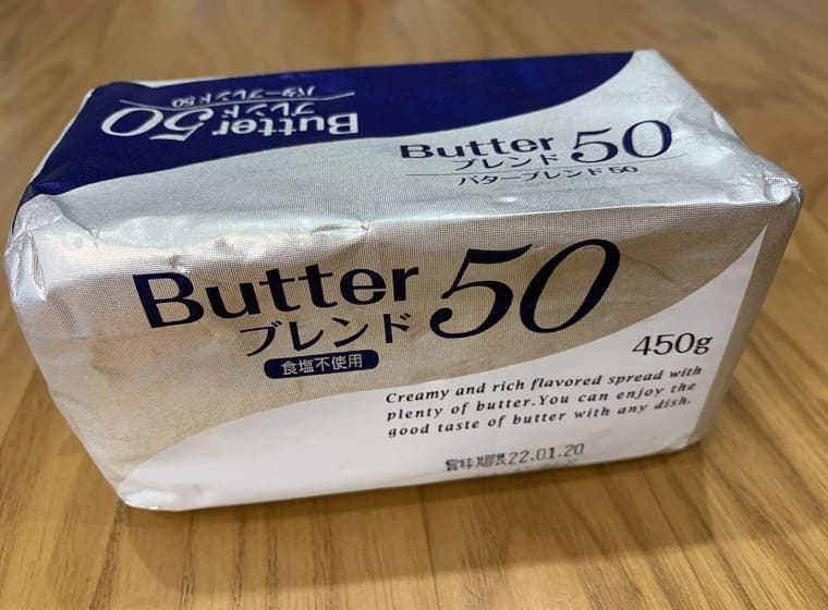 業務スーパーのバターブレンド50のパッケージ