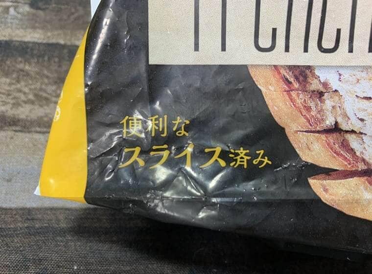 業務スーパーの冷凍フランスパンのパッケージ