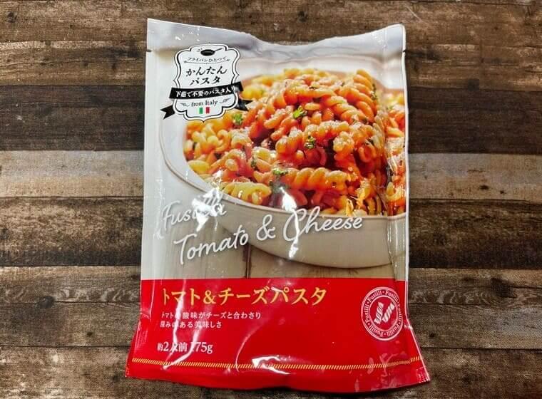 業務スーパーの簡単パスタのトマトパスタ