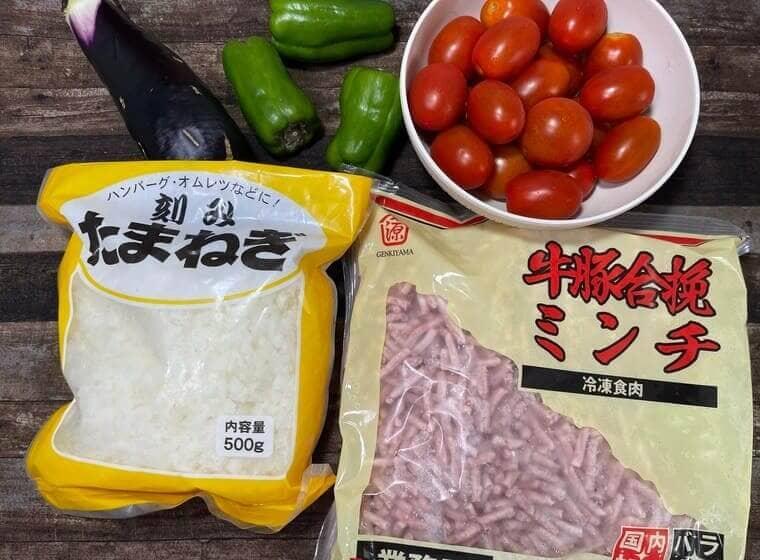 業務スーパーの合挽ミンチで作るひき肉カレーの材料