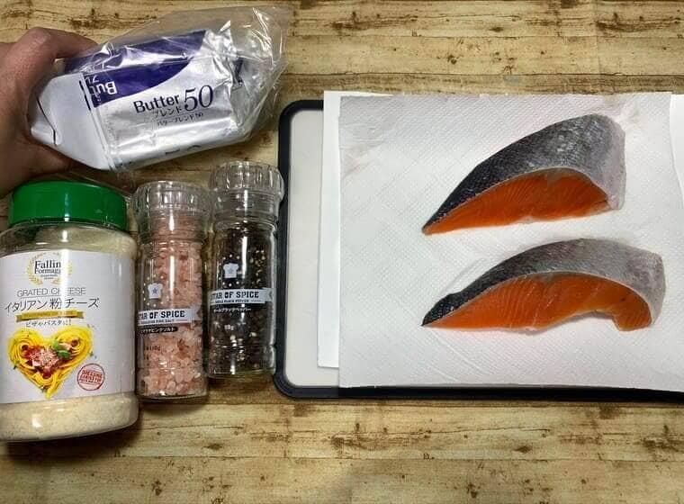 業務スーパーの粉チーズを使って作る鮭のバターチーズ焼きの材料