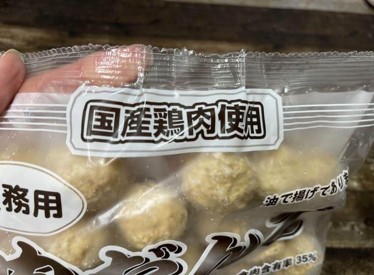 業務スーパーの肉団子(国産)のパッケージ写真