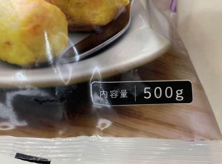 業務スーパーのスイートポテトのパッケージ