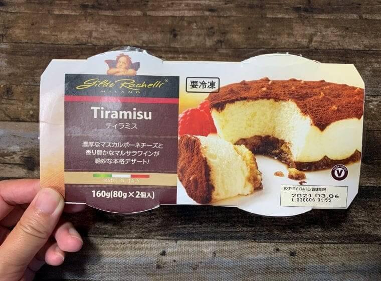 業務スーパーのティラミスのパッケージ