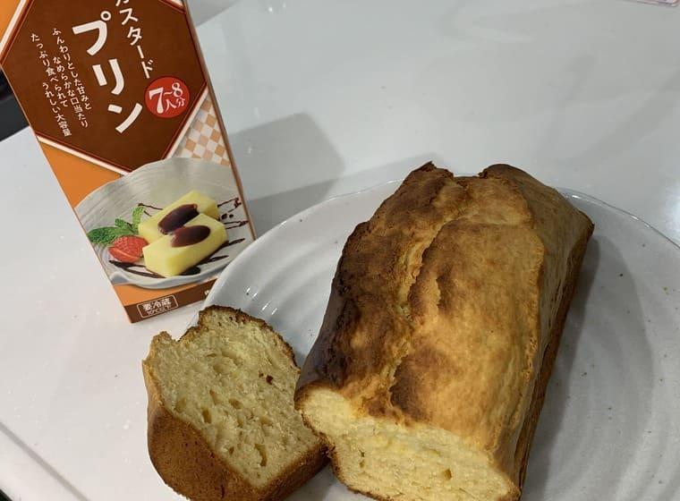 業務スーパーのカスタードプリンのパッケージとアレンジレシピ