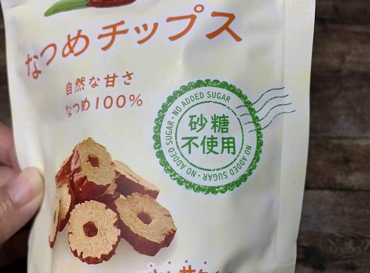 業務スーパーのなつめチップスのパッケージ写真
